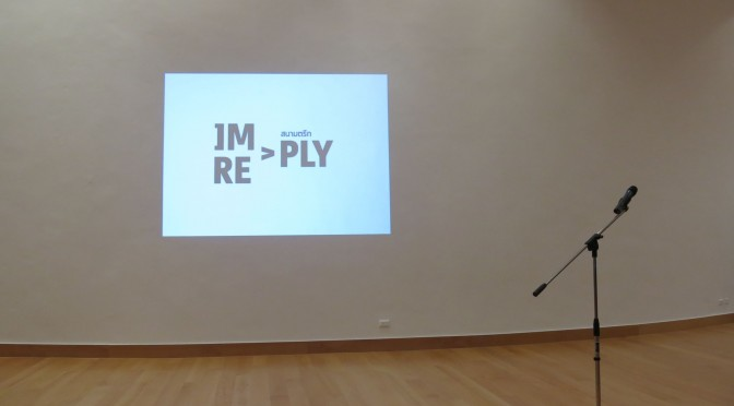 Imply Reply:Huang Yong Ping & Sakarin Krue-on 2015 Feb 11 - April 26 - 02