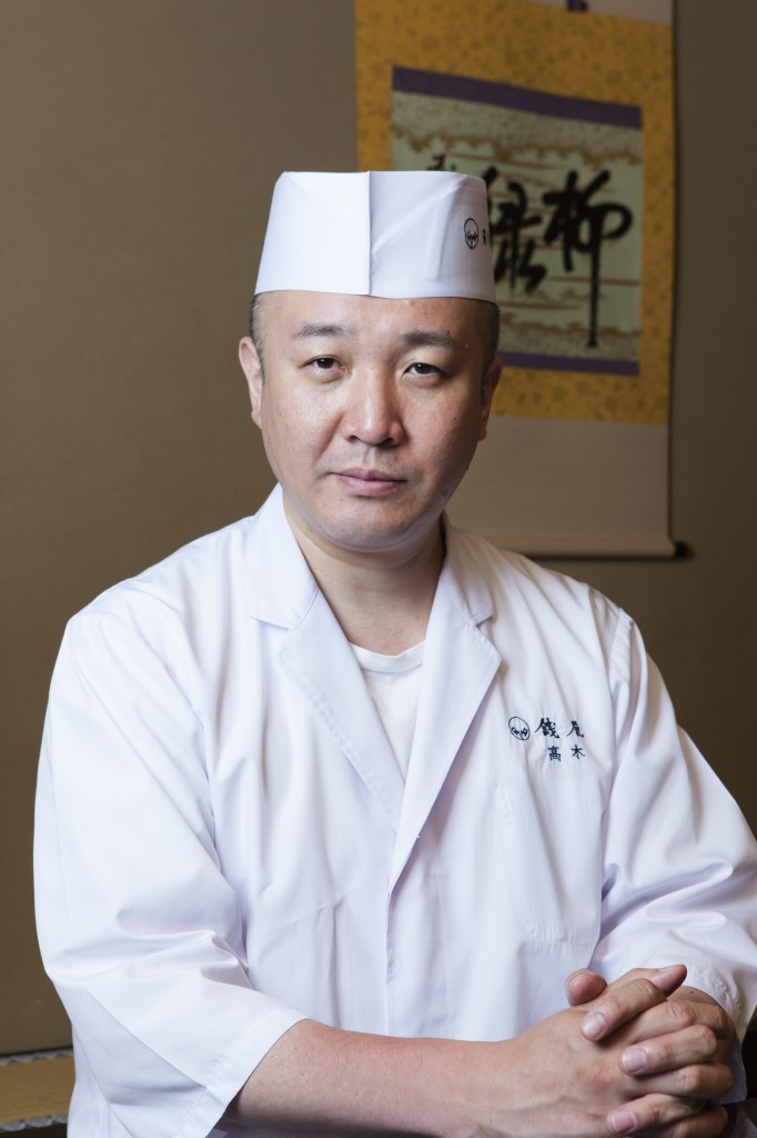 Chef Shinichiro Takagi 1