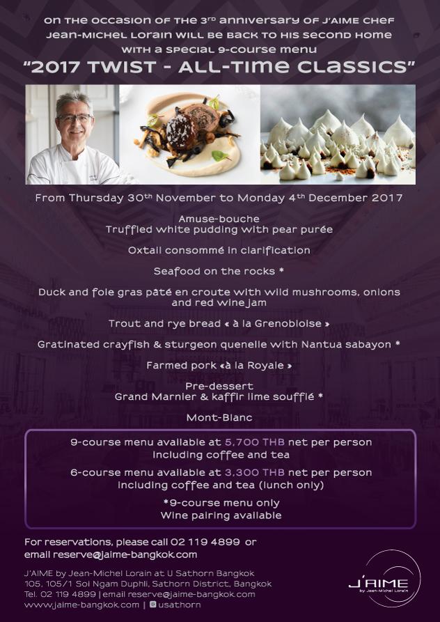 Chef Jean-Michel Lorain_special menu