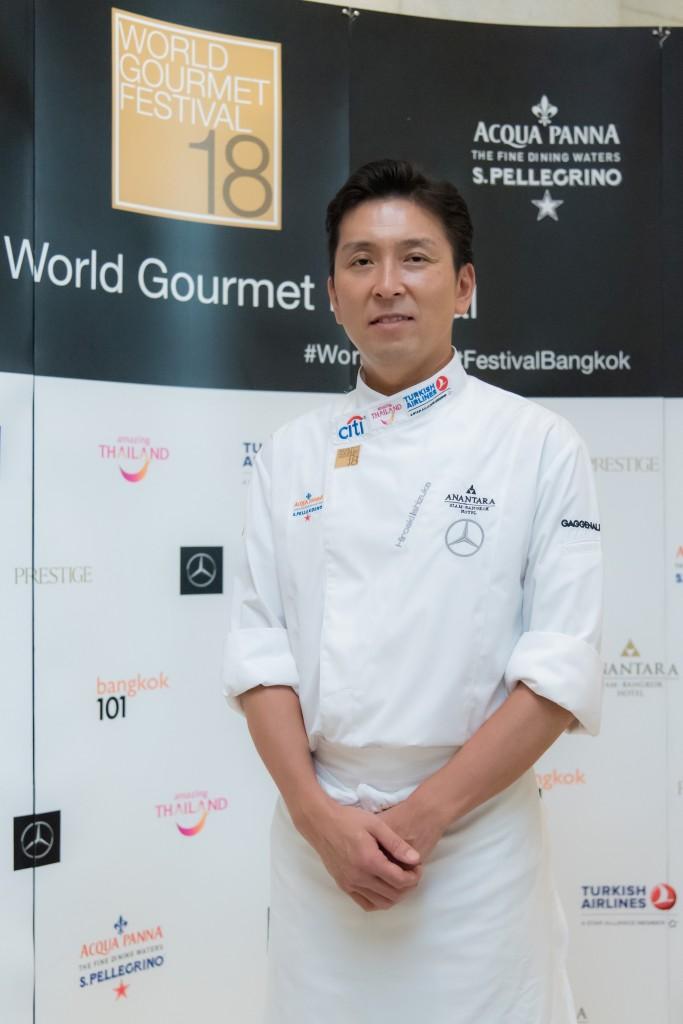 WGF 2017 phtoto Chef Hiroaki Ishizuka
