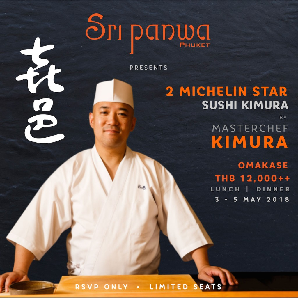 Master chef 2