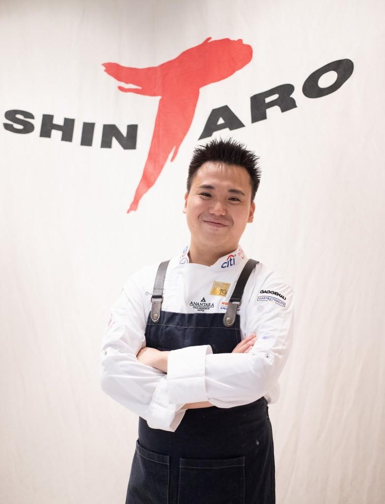 Shinya Otsuchihashi (28)