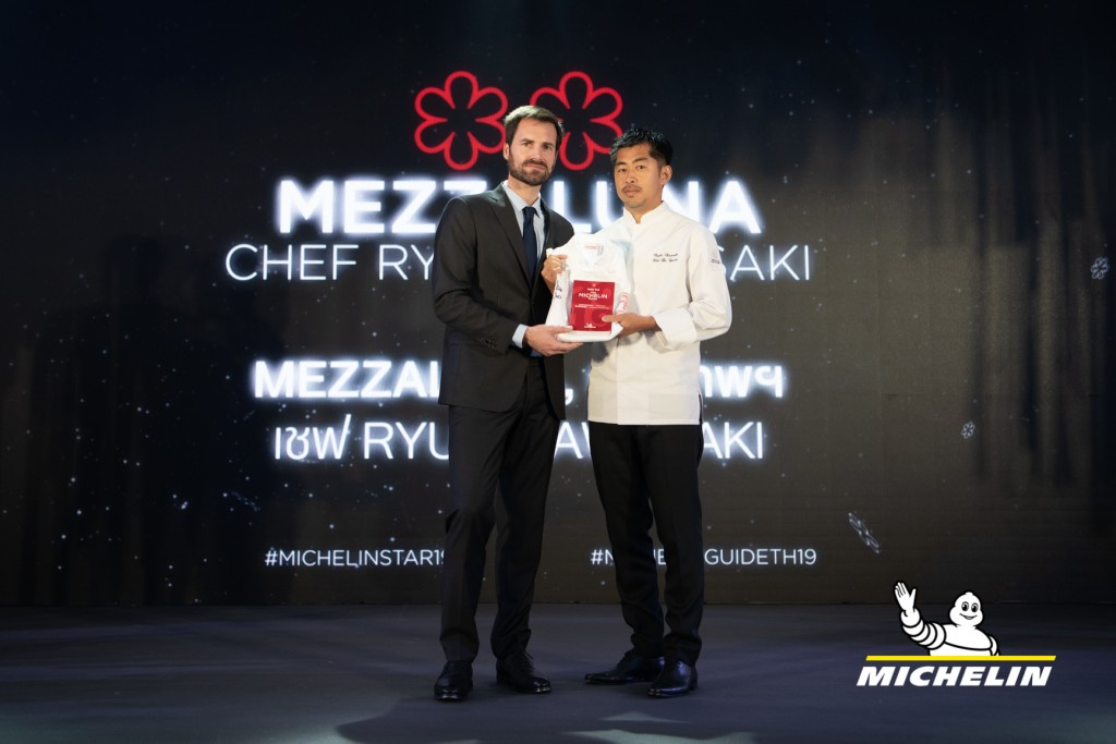 MichelinStar14NOV18_awards-27