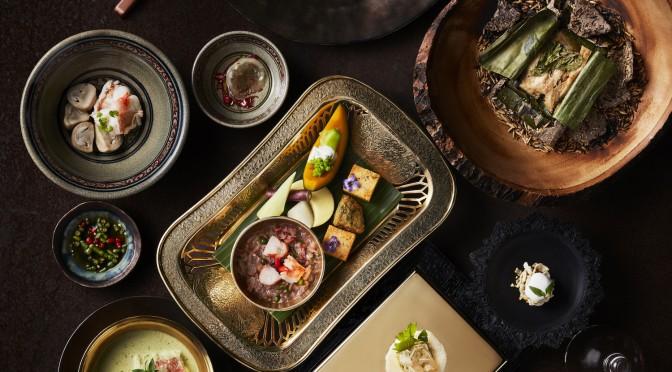 Amazing Thai Taste Samrub