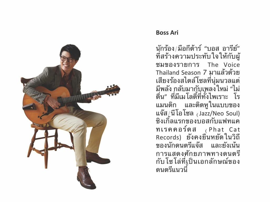 333 Press_Page_27