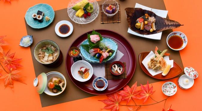Yamazato_Autumn Kaiseki 2020_1