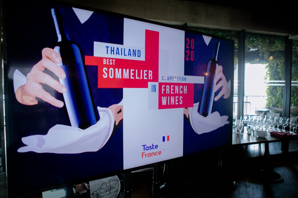 Thailand Best Sommelier Competition in French Wines Cam1 L-7994