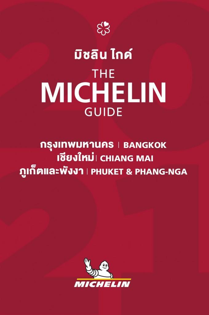 Cover - MICHELIN Guide Thailand 2021