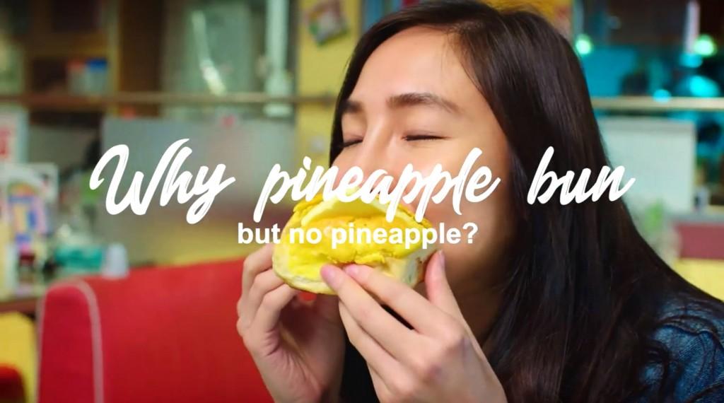 HKTB Pineapplebun story(1)